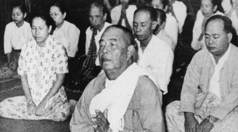 Sayagyi U Ba Khin and Mother Sayamagyi 3