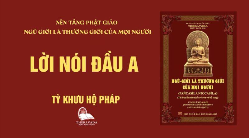 Ngu Gio La Thuong Gioi Loi Noi Dau