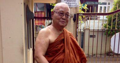 Videos 39 Bài Giảng | Thiền Sư U Paṇḍitā | Khóa Thiền Mùa Xuân 2007