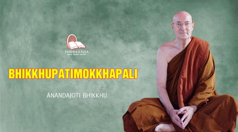Bhikkhupatimokkhapali